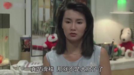 香港电影:美女怀孕小伙给她准备一个大钻戒,