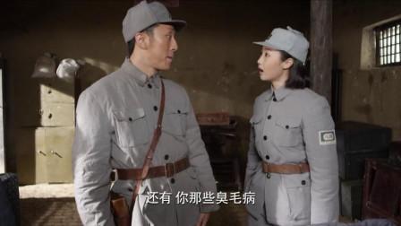 东风破:美女被日军打死,姑娘准备离开,并且