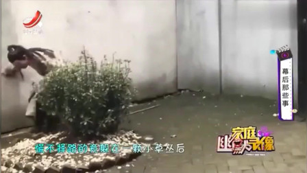家庭幽默录像:主角为何被追捕都能逃脱 ,他为