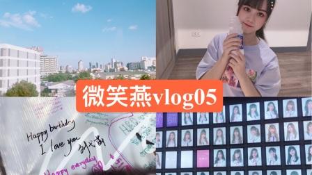 微笑燕vlog05/泰国vlog/去泰国国民女团*nk48剧场看美