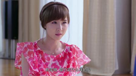 美女想和帅哥结婚,要求生米煮成熟饭,不料帅