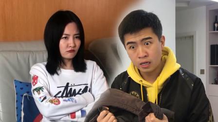陈翔六点半:女友究竟在想什么,你真的懂吗?