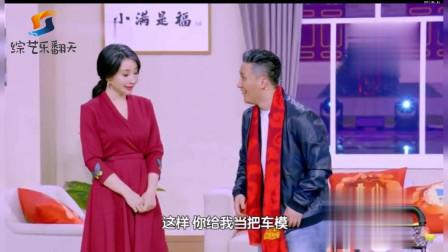 综艺小品由程野,杨树林,宋晓峰主演《再一晚