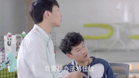漂亮的李慧珍:沪生拒绝可爱美女王世娜,林浩