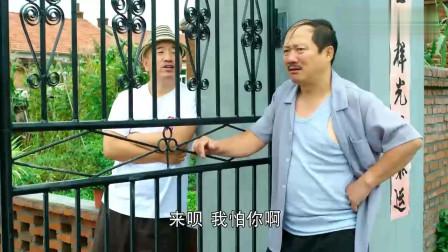 乡村爱情12 刘能和谢广坤打架 竟抓掉谢广坤一把头发 真是活该