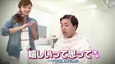 日本综艺:你们这样对一个宅男你们的良心不会