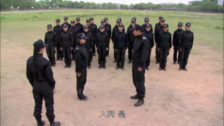 鹰巢之预备警官:美女踢正步太搞笑,教官当场