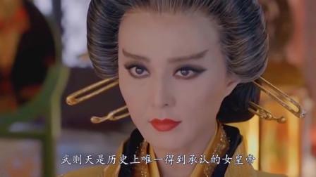 武则天成为皇帝,后宫美女如何处理?手段残忍
