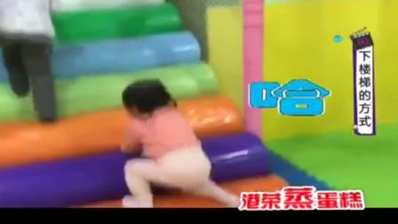 家庭幽默录像:当悬崖比车身都还高你敢开下来