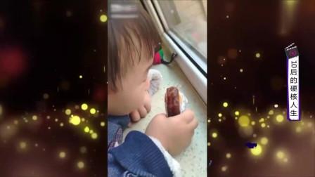 家庭幽默录像:撒妹妹的娇,让妹妹无娇可撒,