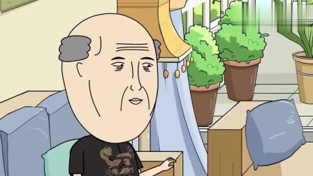 搞笑动画:爷爷找小品学习,小品上来就让爷爷体验在校情况