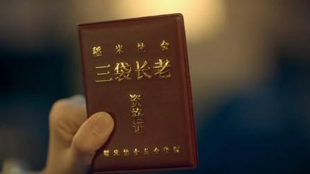 爱情公寓:曾小贤一见胡一菲差点过去了,好久
