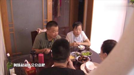 幽默观察家:小哥带女友回家吃饭,饭桌上拿出