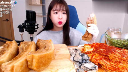吃播:看韩国美女吃大肥猪肉,我都好久没吃过这么多肉了,看馋了