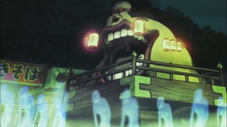 恶搞恐怖动画:小美女参加夏日祭典,结果遇到