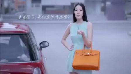 创意广告:专门为女司机设立的保险!霸气!