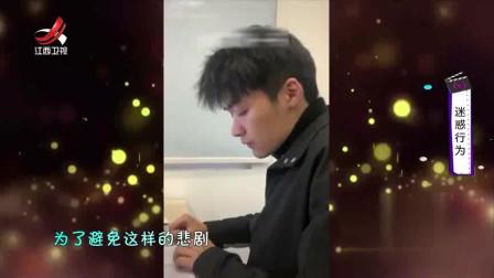 家庭幽默录像:小哥羡慕电视剧男主帅气吹叶子,于是他开始了模仿