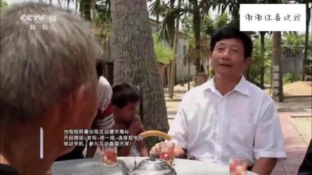 记者寻访偏僻山村竟偶遇武林高手,96岁仍双目如