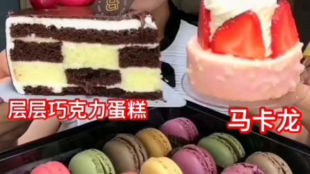 吃播美女:各种各样的甜品,真是吃的让人流口
