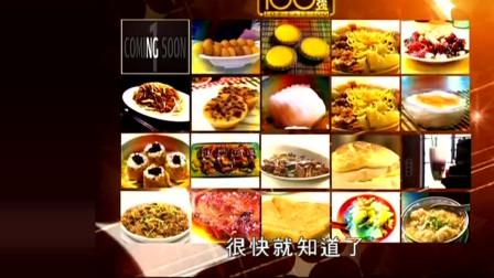 香港超人气美食:美女说自己最难忘的香港美食