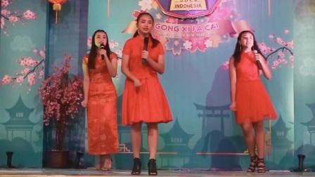 印尼美女们酒吧风格 solo演绎《寄明月》