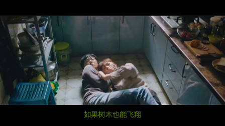 幽默喜剧 半个喜剧:李宇春 - 如果我不是我