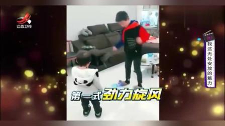 家庭幽默录像:当哥哥给弟弟展示自己的溜溜球