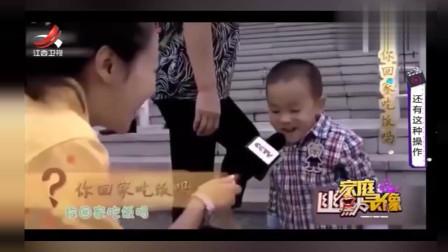 """家庭幽默录像:当记者问出""""你回去吃饭吗"""","""