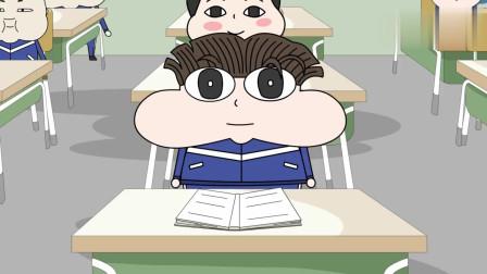 搞笑动画:看调皮捣蛋的小品如何惹老师生气!