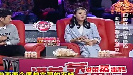 家庭幽默录像:机器人给黄艺馨介绍女朋友,确