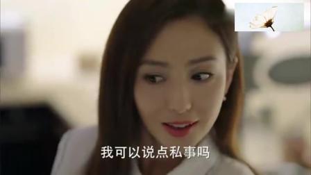 江达琳看到美女和卫哲亲热,打翻醋缸兴师问罪