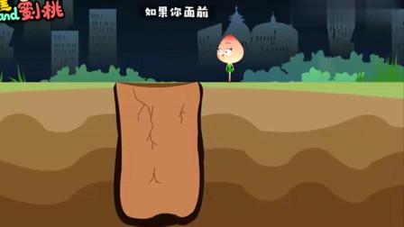 搞笑动画:1米5的女友掉进6米的深坑,自救方式