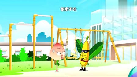 搞笑动画:黄大蕉化身学霸,解读超难题目,分