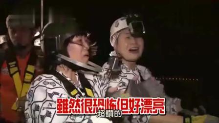日本综艺:日本明星在中国澳门高塔上看烟花,