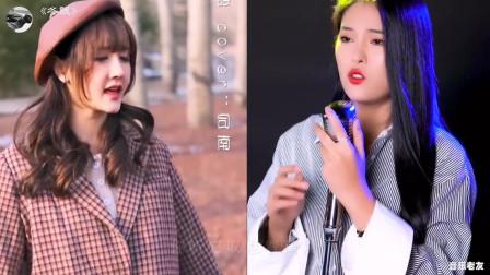 两位美女(林佳仁赵芷彤)合唱的《冬眠》我给大大