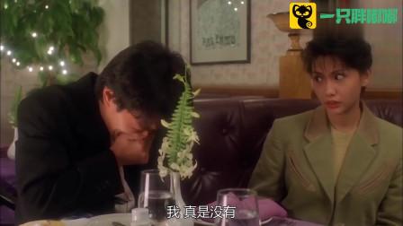 星爷恶搞邱淑贞,场面搞笑,吃东西的千万不要