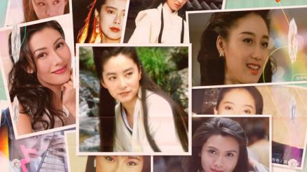 video_200303_180249香港十大女神,有那几位是你钟情