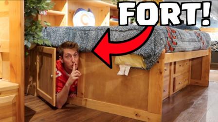 恶搞:老外挑战在家具店躲24小时,结果你猜怎么