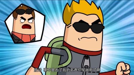 搞笑吃鸡动画:巅峰大魔王遭遇冒牌货,关键从没见大魔王这么憋屈过