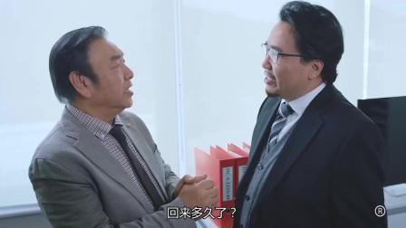 法证先锋IV:老林来找犯罪嫌疑人,被美女细心发
