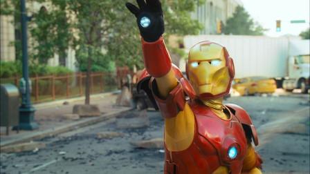 一部恶搞了众多电影的电影,山寨钢铁侠绿巨人