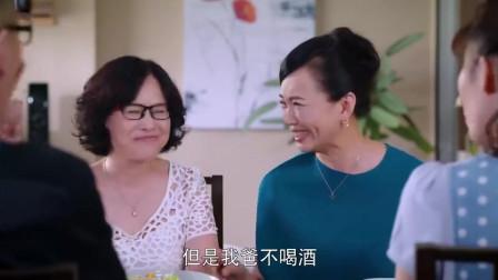 以前的鼻涕虫出国留学回来,中文随时夹杂英文