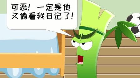 竹小弟注定不能有秘密, 植物大战僵尸游戏搞笑动