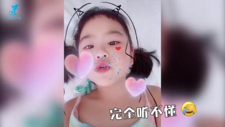 包贝尔分享女儿搞笑视频,饺子双发髻胖嘟嘟,