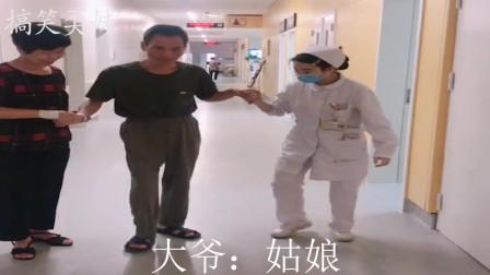 搞笑视频合集:我感觉我以前是会走路的,现在