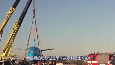 老外大出血:整来一架飞机,一飞机的人被恶搞