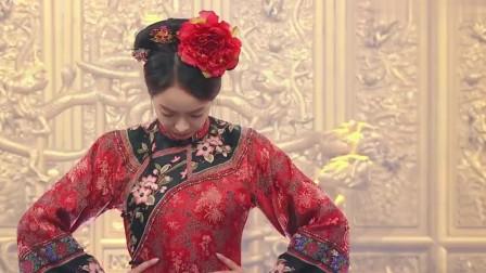 宋茜扮演清朝格格大跳清版钢管舞