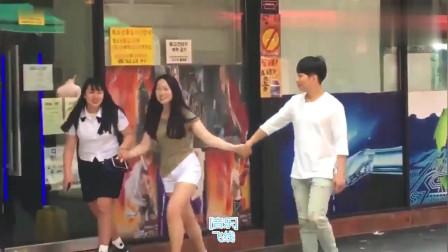 韩国人街头恶搞,主动去牵美女的手