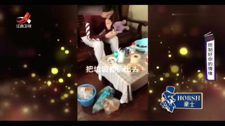 家庭幽默录像:老公嫌老婆邋遢,要她把垃圾丢