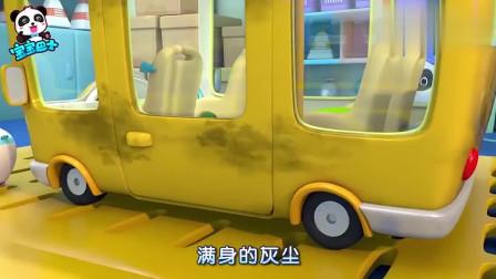 少儿益智宝宝巴士:宝宝巴士启蒙音乐剧第46集汽